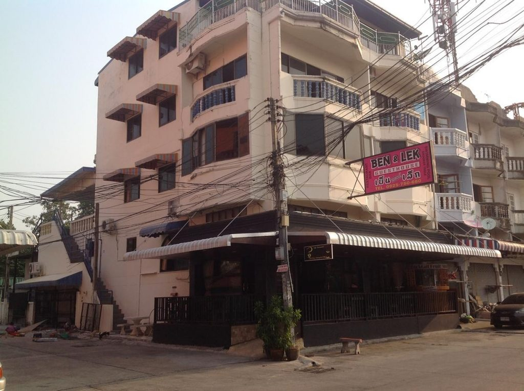Ben & Lek Gay Friendly Guesthouse