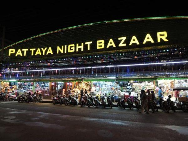 Ночной базар возле Централ Фестиваля