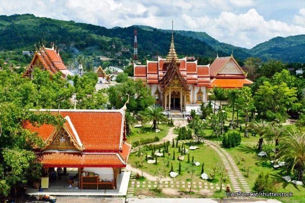 Прогулка возле храма Ват Чалонг