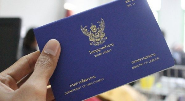 work permit документ легального трудоустройства