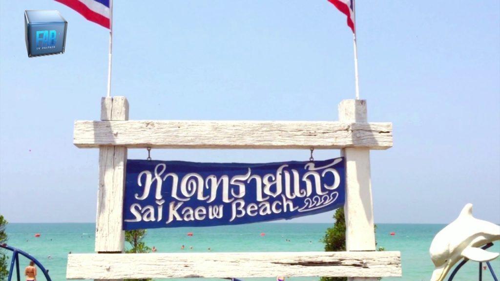 Военный пляж ждет своих туристов