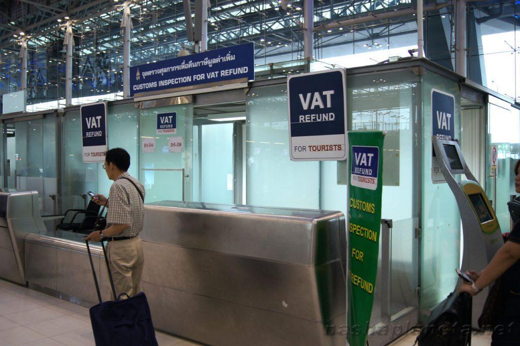 VAT Refound найти довольно просто