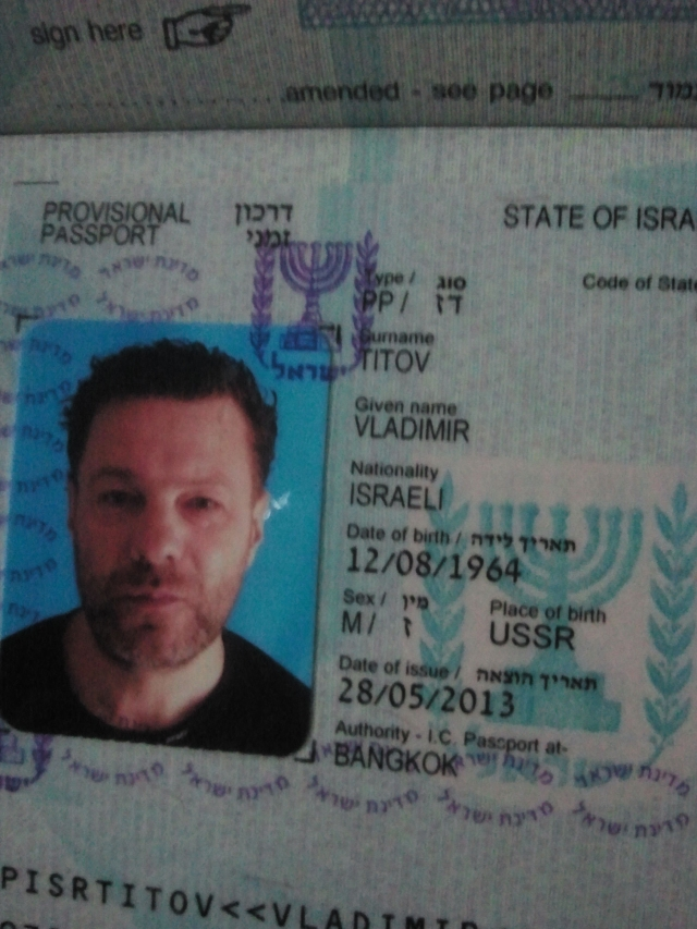 Гражданин Израиля задержан за кражу 3 бутылок рома