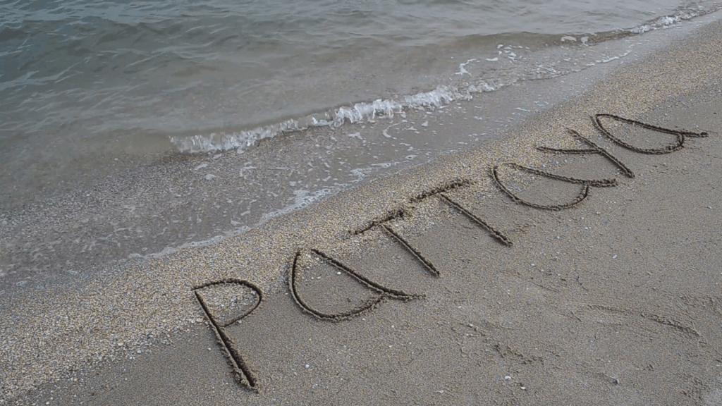 Лучший курортный город Паттайя ждет своих гостей