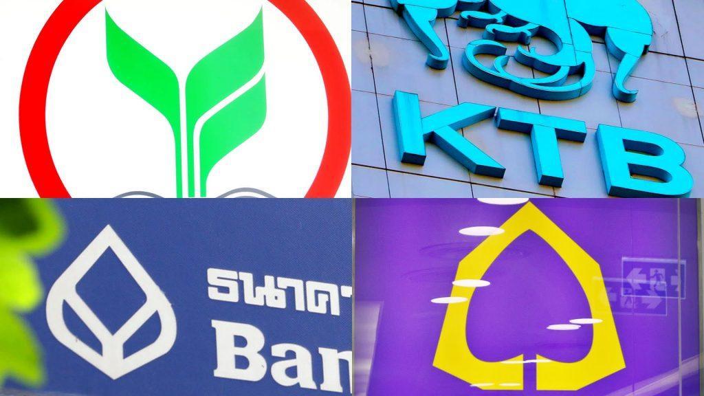 Логотипы известный банков в Таиланде