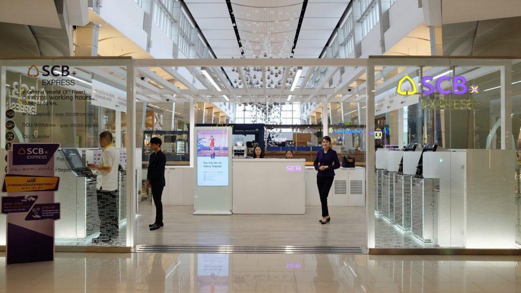 В отделение любого банка Таиланда можно снять деньги