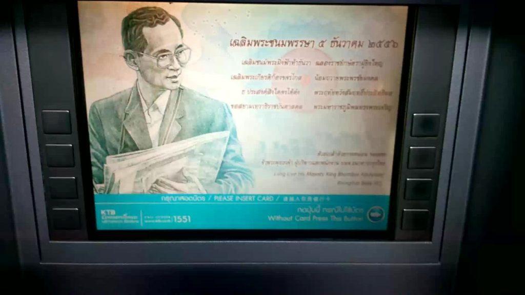 Внимательно читайте все что пишется на экране банкомата в Таиланде