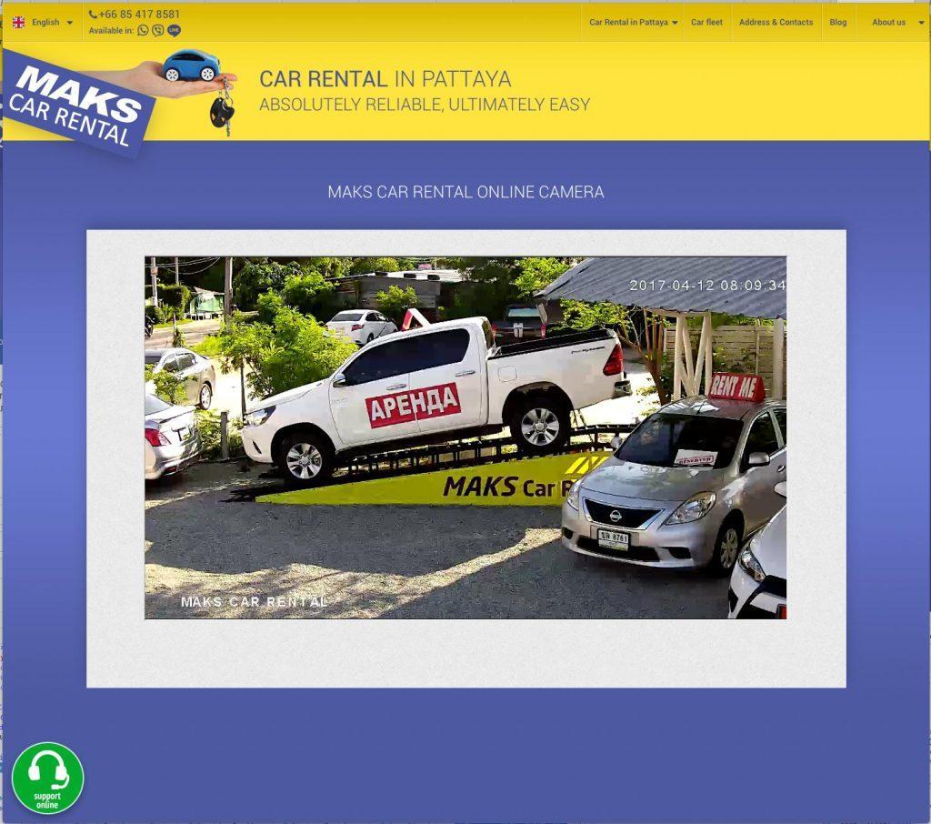 Заказать авто можно и через сайт компаний, они есть в интернете