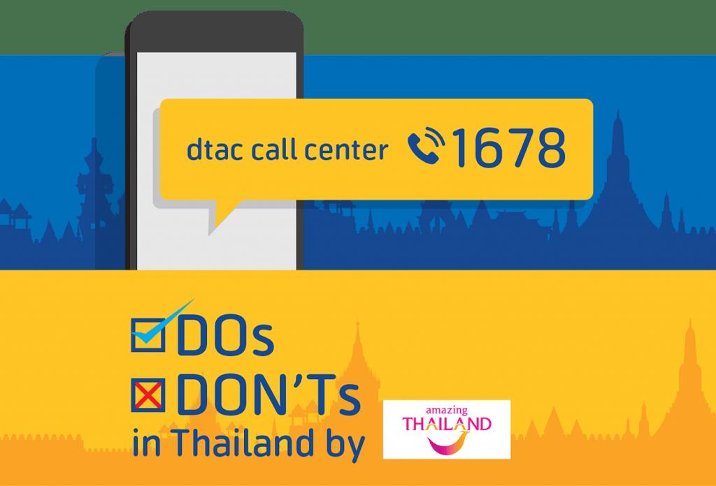 DTAC - мобильная связь, покрывающая всю страну