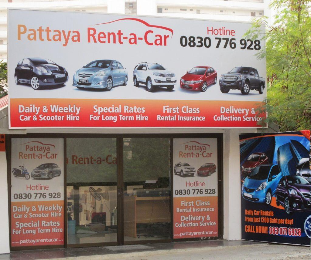 Чтобы взять машину в аренду в Паттайе лучше заранее позвонить в контору и сделать заявку
