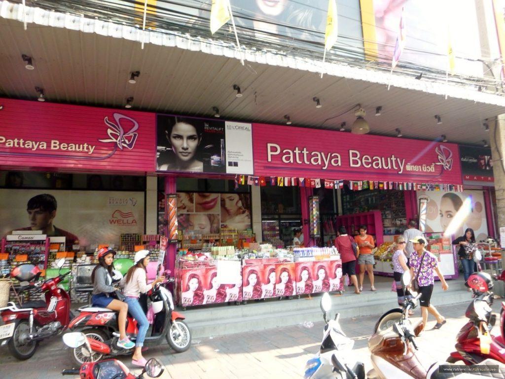 Pattaya Beauty порадует своих покупателей широким ассортиментом