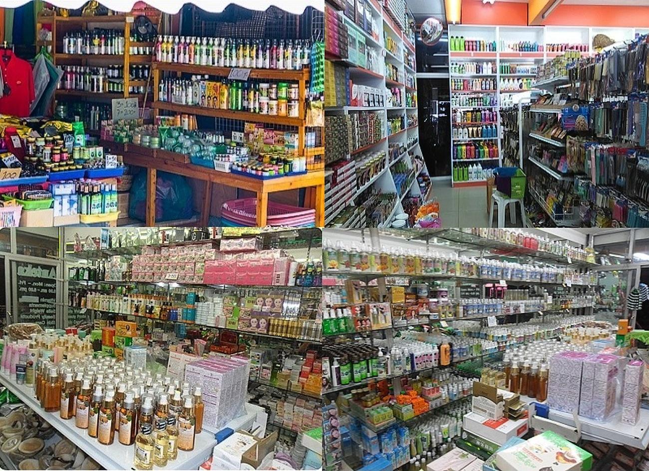 Паттайя тайская косметика где купить где купить косметика импала