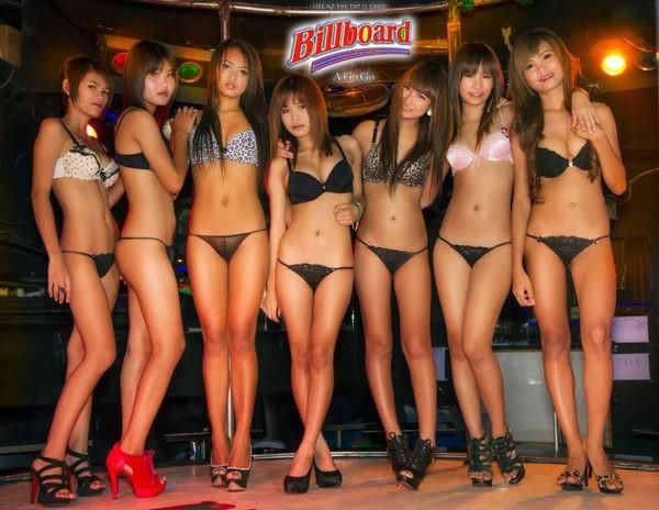 o-go-go-tailand-porno-transvestiti