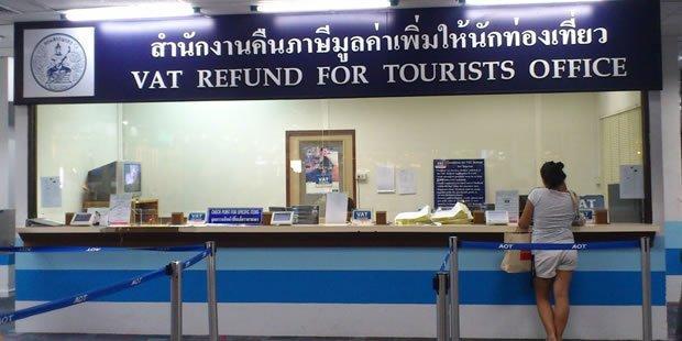 Как вернуть VAT Refund (НДС налог) в Таиланде