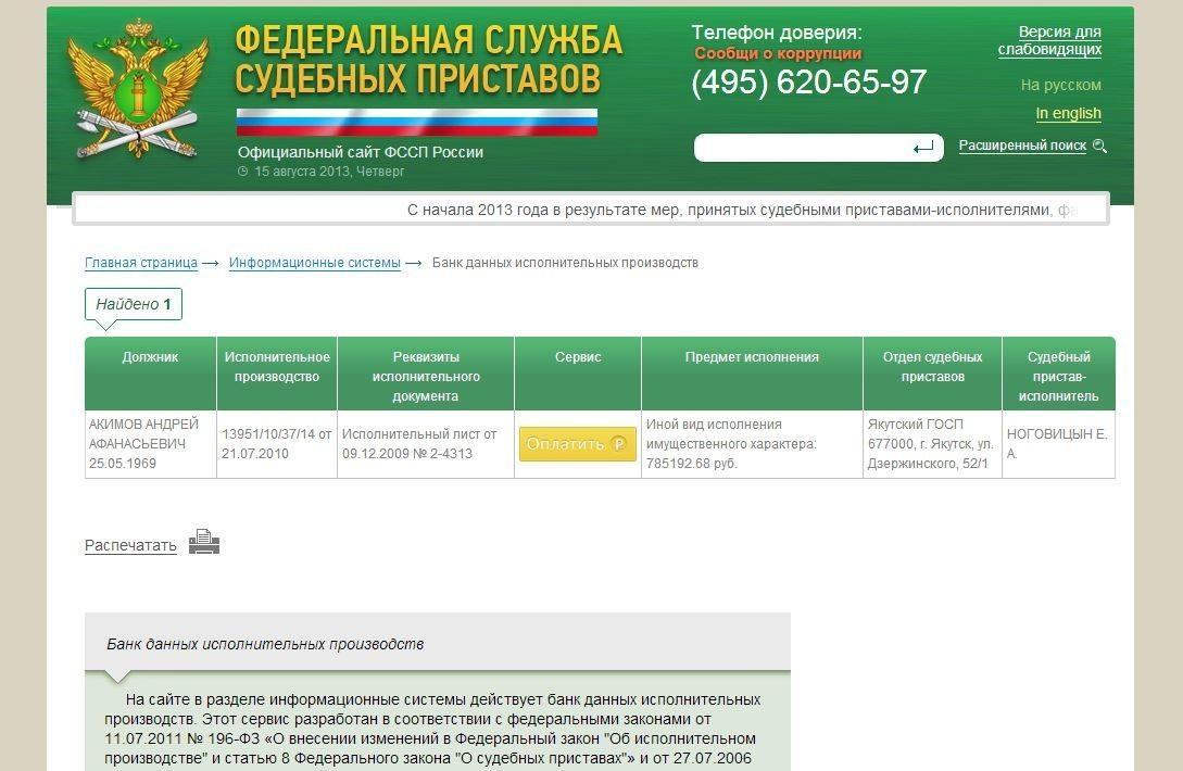 займы санкт-петербург 100000
